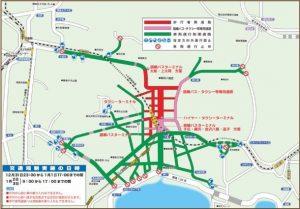 鎌倉初詣の交通規制