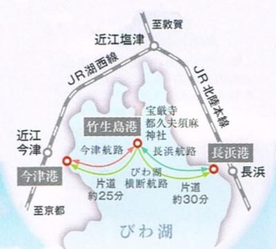 琵琶湖航路図