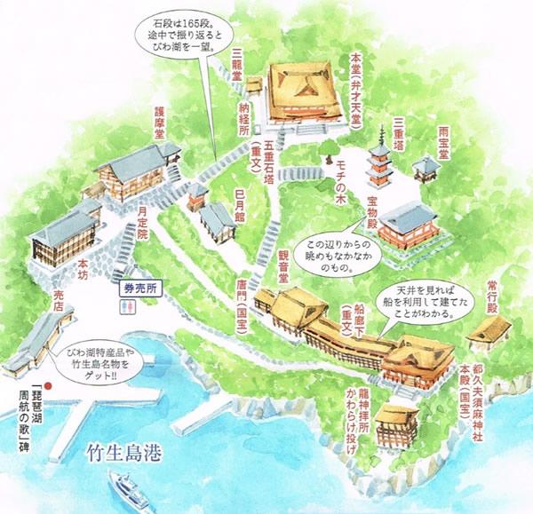 竹生島散策