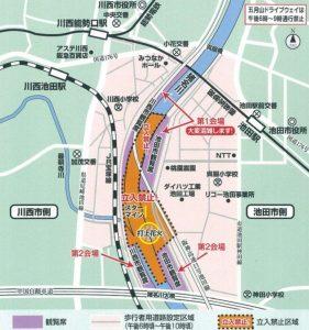 猪名川花火交通規制