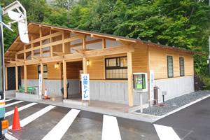 三峯神社駐車場トイレ