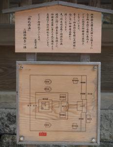 出雲大社007-01