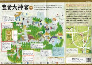 外宮案内図