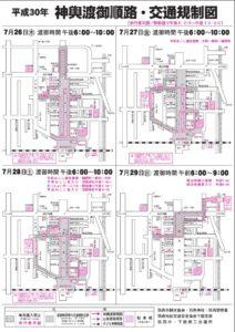 下館祇園まつり 交通規制図