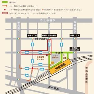 新橋こいち祭 交通規制図
