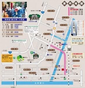 潮来祇園祭禮 会場図