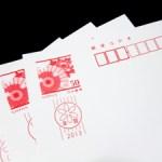 年賀状の書き方のマナー