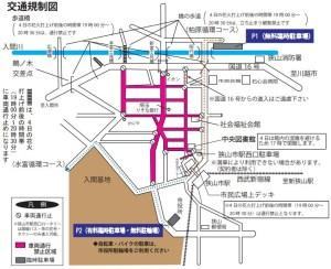 入間川七夕まつり 交通規制図