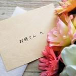 母の日2020年はいつ?日本ではいつから始まったの?カーネーションをあげるのはなぜ?