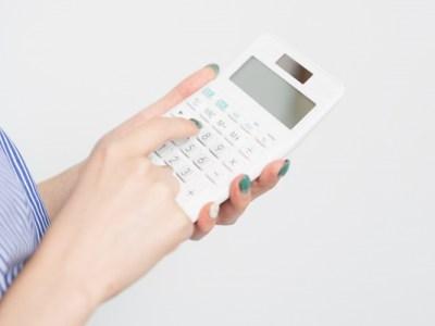 電卓で税抜き計算ってどうやるの?内税計算方法などもご紹介!