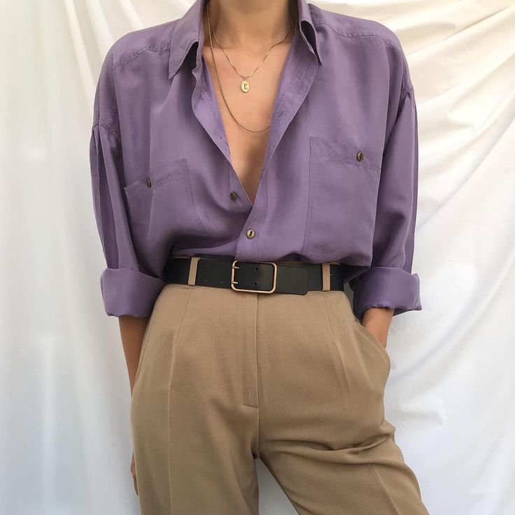 Remember to look for violet, vintage LL Bean and Eddie Bauer shirts... - Outfits for Work