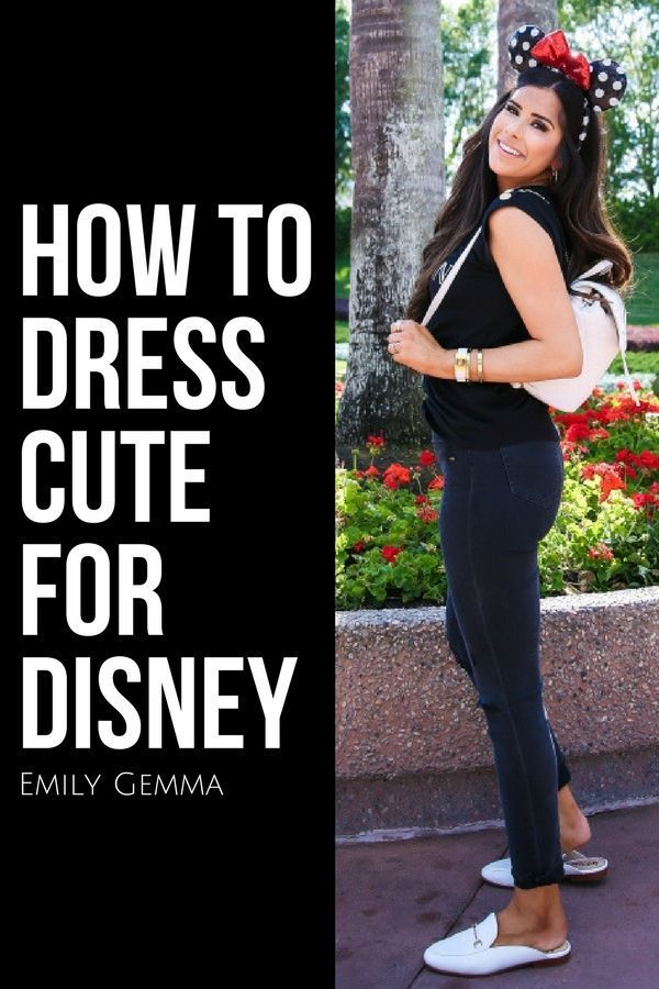 Cute Disney Outfits | Fashion Favorites | The Sweetest Thing