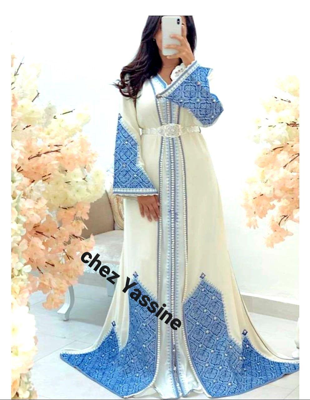 Kaftan dress, Moroccan New Caftan dress For women, wedding dress ,abbayas, kaftan maxi dress, birthday, anniversary gift