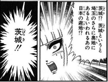 saitama4