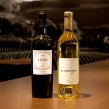 【シューイチ】世界一のワインのケンゾーエステイト「あさつゆ」「藍」