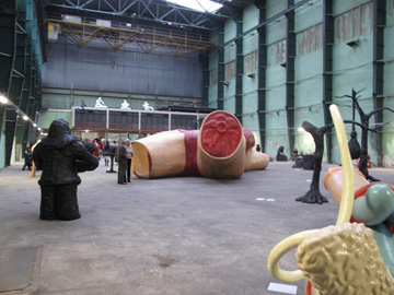 Atelier Van Lieshout @ onderzeebootloods