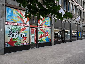 Roodkapje, Rotterdam, juli 2010