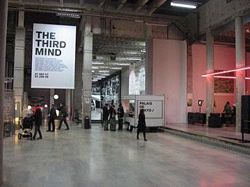 The Third Mind' in Palais de Tokyo