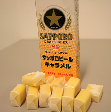 Sapporo Draft Beer