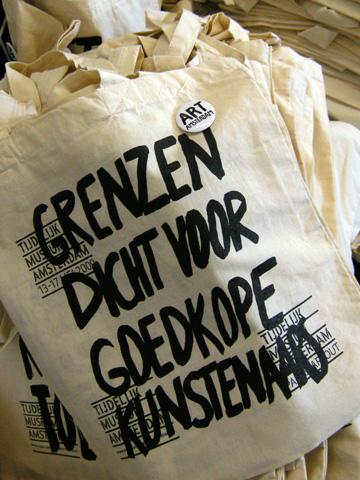 24-grenzen-dicht-tijdelijk-museum-amsterdam