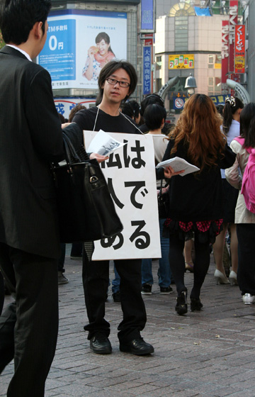 heropvoering-protest-i-am-a-man-2009