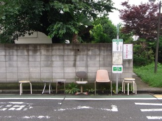 In Japan komt het busje zo