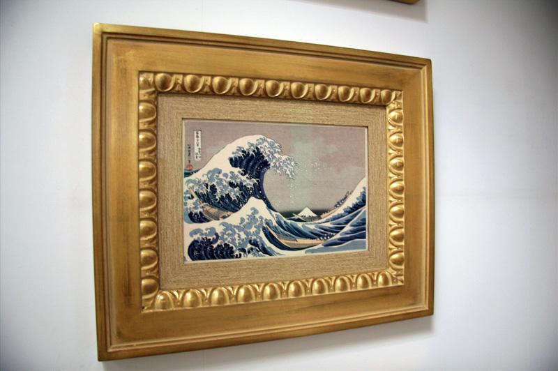Rob Scholte Museum _ Hokusai