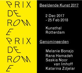 Prix-de-Rome_2017_