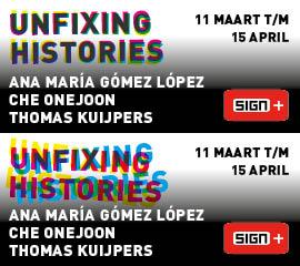 Sign_Groningen_2018_maart_2