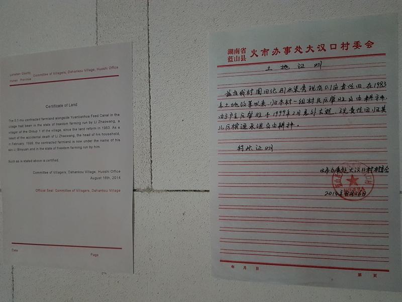Li Binyuan @ MU
