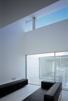 This Japanese House Looks Peculiar But Beautiful 12