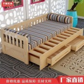 Spectacular Diy Bed Design Ideas That Suitable For Small Space 03