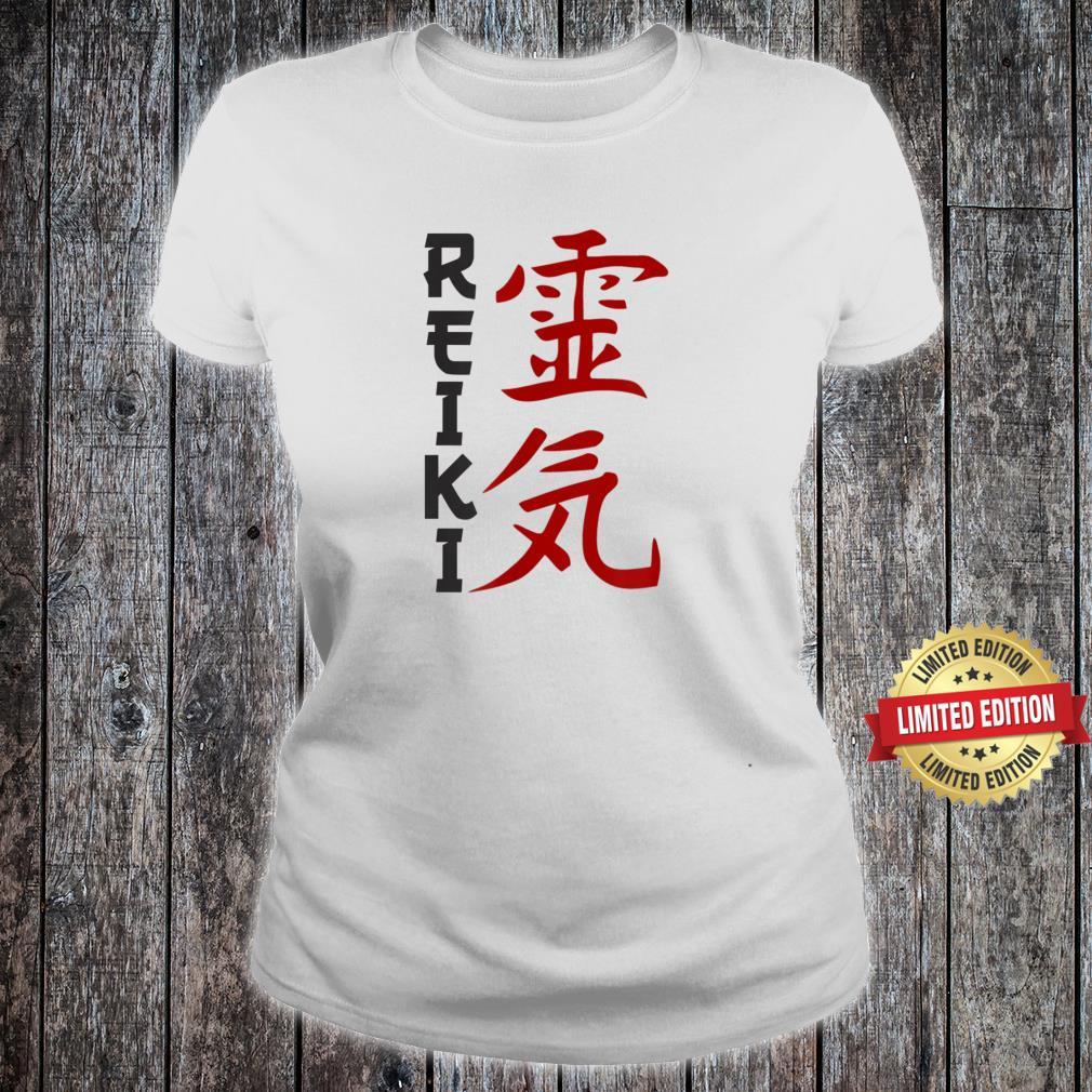 Japanese Character Reiki Art Shirt, Chakra Shirt ladies tee