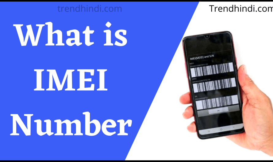 What is IMEI Number Of My Phone in Hindi