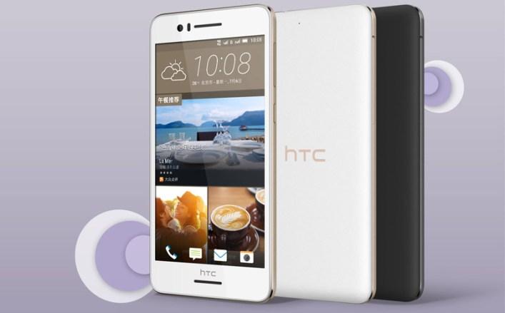 HTC Desire 728 LTE Rs.25,499