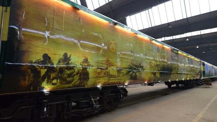Azadi Train