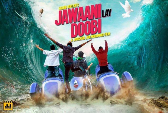 jawaani-lay-doobi