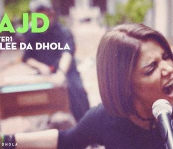 Watch: First Video Of Hadiqa Kiani's New Track Released