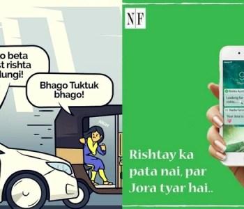 Several brands take a jab at Careem's Rishta Aunty campaign