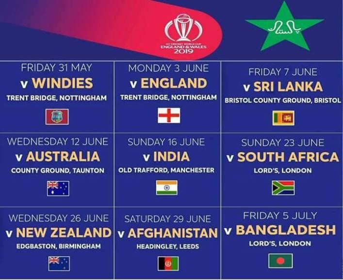 Celebrity cricket league 2019 schedule c