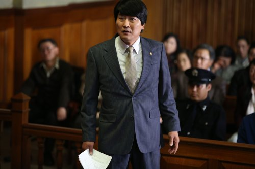 Kang Ho Song The Attorney