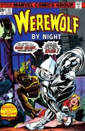 Werewolf By Night 32 InvestComics
