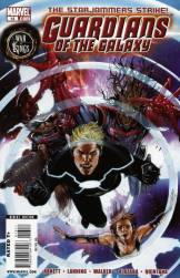 Guardians of the Galaxy 13 InvestComics