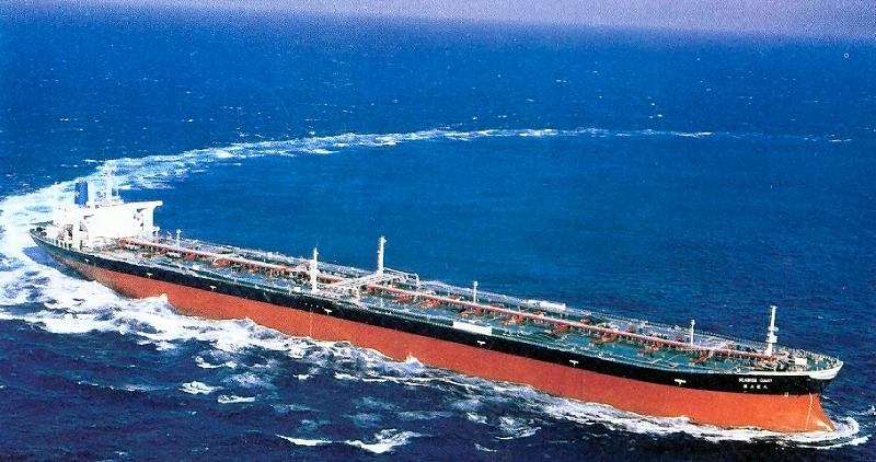 Prairial (supertanker)