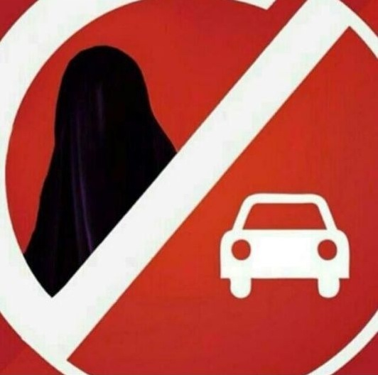 Saudi Arabian women are not allowed to drive
