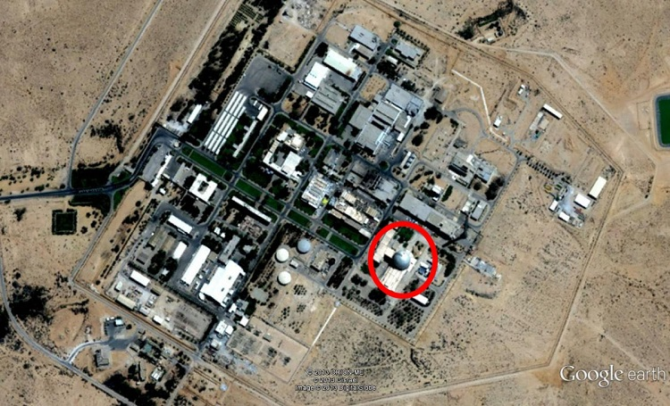 The Negev Nuclear Research Center: A Nuclear Installation Located in the Desert (Israel)
