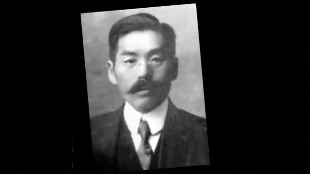 A Japanese survives doomed ship but called a COWARD