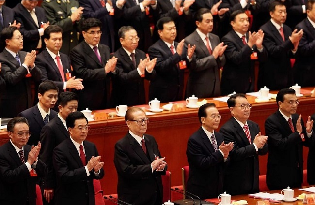 Communist party chinese congress