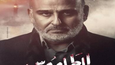 ما حقيقة توقف مسلسل الطاووس الذي يعرض ضمن مسلسلات رمضان 2021
