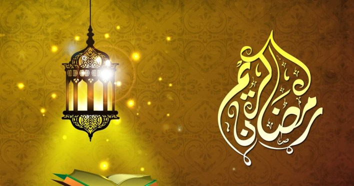 عبارات تهنئة رمضان 2021